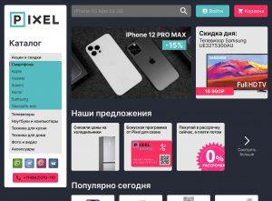 разработали дизайн интернет-магазина Пиксель